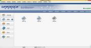 数据博世进销存管理软件 9.2