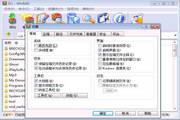 WinRAR(64 bit) 5.31