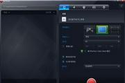 屏幕录像软件(Mi...