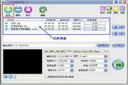 视频合并器 7.1