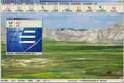 信华丝印移印生产管理软件