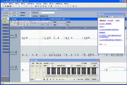 CuteMIDI简谱音乐作曲软件视频教程 8.0