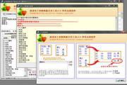 金雨电子表格数据合并工具