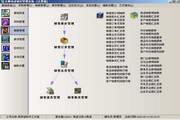 易顺佳进销存管理系统简体SQL网络豪华版