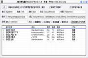 窗口净化器(WindowFilter) 1.4