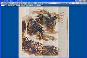 四维星瓷砖铺贴软件 1.0