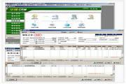 华强客户管理软...