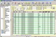 国家助学金发放管理软件