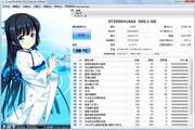 CrystalDiskInfo Shizuku Edition [x64 Beta] 6.1.9a