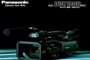 松下数码摄录一体机AG-DVC180BMC型使用说明书