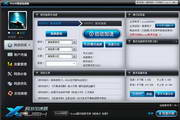 Xrush网游加速器免费体验版