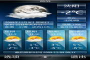 墨迹天气 for S6...