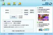 速游网游加速器永久免费版 4.1.5