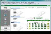 梦想外贸管理软件