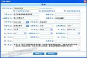 瑞天书目数据共享平台 2013