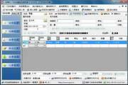 启新医院药库管理软件 5.0.9.1
