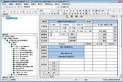 慧通建筑工程资料制作与管理软件-辽宁版 4.06