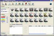 红火点棋牌管理系统 3.0.6