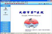 检验科报告管理系统 4.0.45