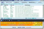 QQ空间音乐查询工具