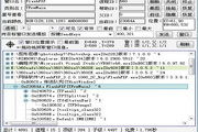 勇芳_窗口管理器 2.0.108