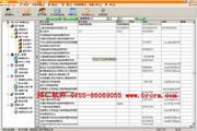 邦仁客户管理系统软件