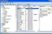 加密数据管理系统