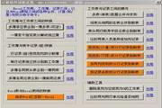 悦友工作簿(表)合并与拆分助手