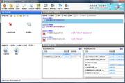 文档管理系统 2.9.1