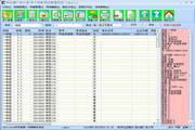学籍成绩管理程序 单机版
