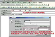 Winmail Mail Server