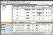 冠唐仓库管理软件专业版 2.92