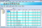 中信服装收银管理系统 15.5