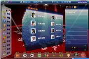 蓝冰超影9高清卡拉OK软件点歌软件