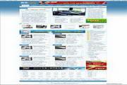 网奇CMS网站内容管理系统 5.9 SP1