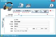 MP3分割器 2.3.0