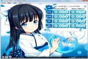 CrystalDiskMark Shizuku Edition(exe) 5.1.2