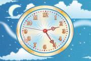 Sky Flight Clock ScreenSaver for MAC