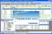 广东省超人建筑工程预结算软件 2014预算版