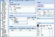 WebBuilder Web 办公自动化平台 6.58