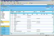天马CRM客户关系管理系统软件(.Net版)