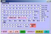 键盘锁 5.51