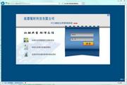 信用卡催收系统