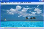 弘网家谱软件 3.96