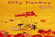 City Monkey城市猴子跑酷电子杂志