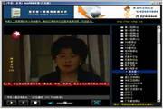 BQR网络电视