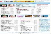 贞龙CMS高性能内容管理系统