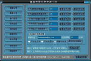圆刚Express笔记本电视卡(A577A)驱动 1.12.64.83版For Vis