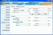 多功能语音计算器-6471 3.0