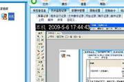 天敏电视精灵4(TB400)电视卡最新驱动 2.0版For WinXP